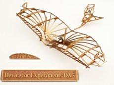 画像1: リリエンタールの実験用グライダー1895年式 (1)