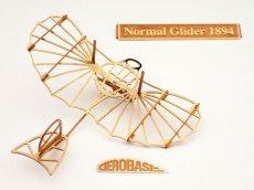 画像1: リリエンタールの標準型グライダー1894年式 (1)
