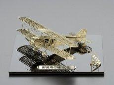 画像5: 郵便飛行機ボーイングB40 (5)