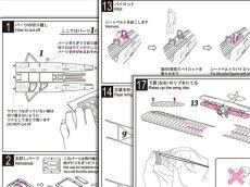 画像7: 郵便飛行機ボーイングB40 (7)