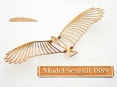 画像1: リリエンタールのカモメ型グライダー1889年式 (1)