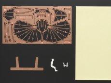 画像4: 1/48 リリエンタール標準機1894年式 (4)