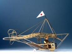 画像2: 1/48 二宮忠八の玉虫型飛行器 (2)