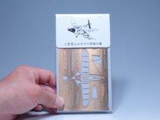 画像3: カラス型飛行器 金色 (3)