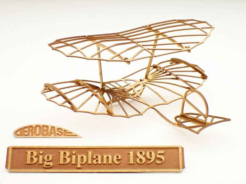 画像1: リリエンタールの複葉グライダー1895年式 (1)
