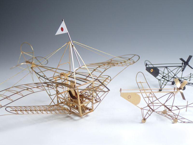 画像1: 日本最初の飛行機考案 二宮忠八 3機セット(数量限定販売) (1)