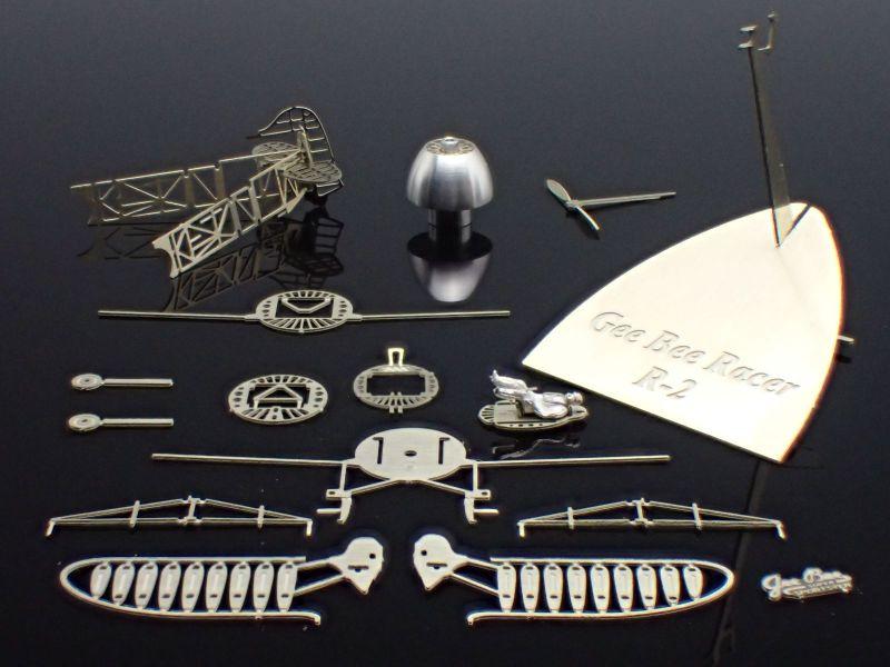 ジービーレーサーR-2 / エアロベース