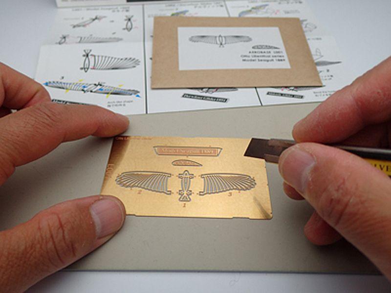 リリエンタールのカモメ型グライダー 組立キット / エアロベース