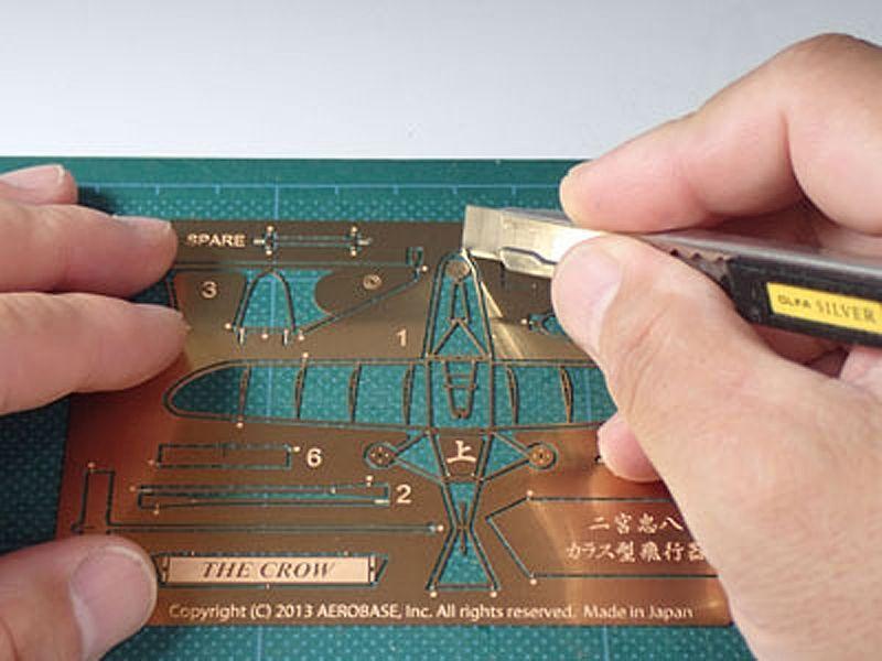 二宮忠八 カラス型飛行器 金色 / エアロベース