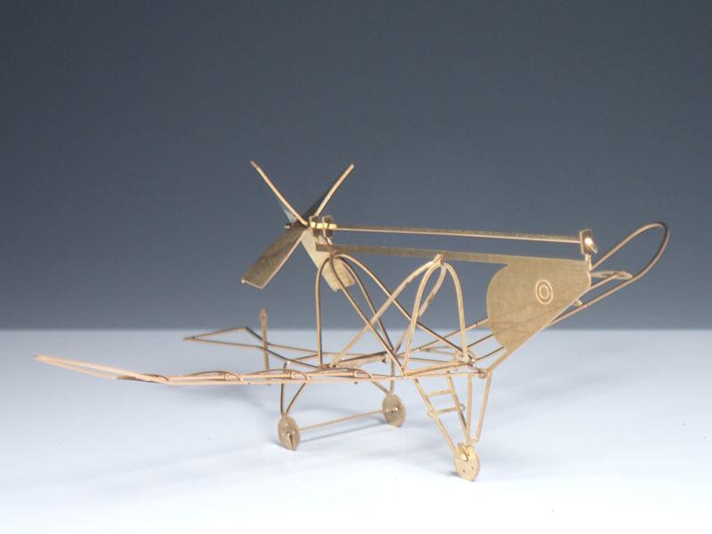 画像1: カラス型飛行器 金色 (1)