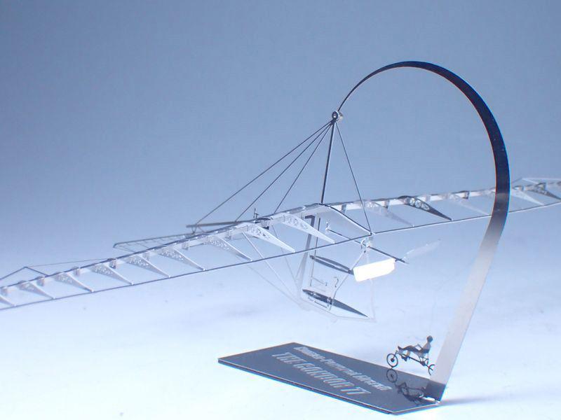 人力飛行機 コンドル77  組立キット / エアロベース