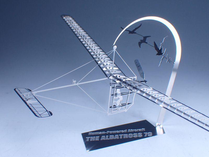 画像1: 人力飛行機 アルバトロス79 (1)