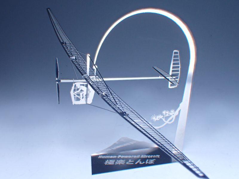 画像1: 人力飛行機 極楽とんぼ (1)